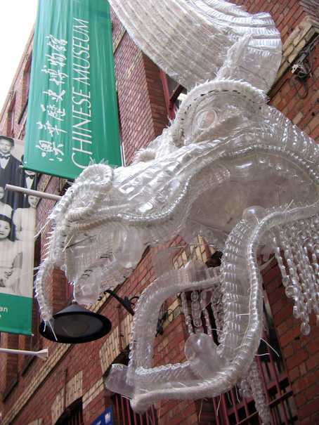 Or, how about a PET Dragon (made from recycled plastics)?
